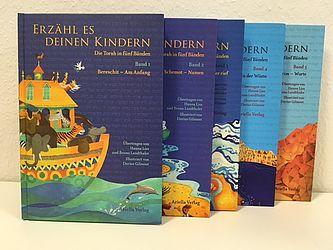 Material Zum Thema Judentum